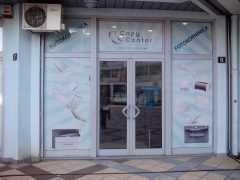 Центр ксерокопирования «Copy Center» в Подгорице