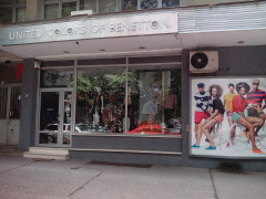 Магазин стильной одежды «Beneton2» в Подгорице