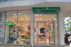 Магазин стильной детской одежды «Beneton5» в Баре