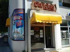 Туристическое агентство «Kultours» в Баре