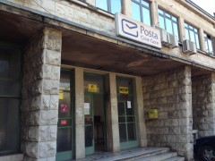 Почтовое отделение в Которе, код 85330