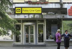 Почтовое отделение в Подгорице, код 81107