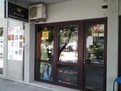 Магазин «Hadidi» в Баре