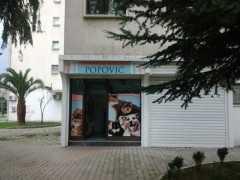 Ветеринарная клиника «Popović» в Баре