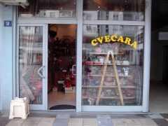 Магазин цветов «Neven» в Подгорице