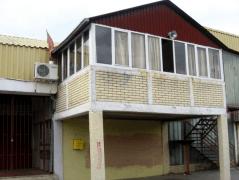 Почтовое отделение в Подгорице, код 81104
