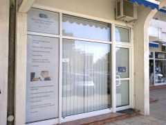 Частная клиника «ЛОР» в Баре