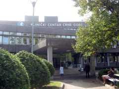 Центральная больница Черногории (Klinički centar Crne Gore)