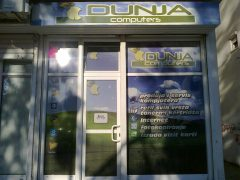 Магазин «Dunja computers» в Баре
