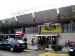 Автовокзал в Подгорице
