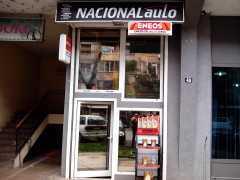 Магазин автозапчастей «Nacional auto» в Подгорице