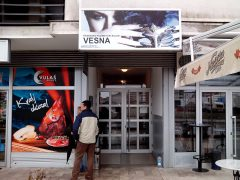 Парикмахерская/косметический салон «Vesna» в Подгорице