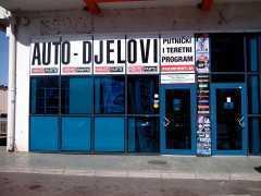 Магазин автозапчастей «Monteparts» в Подгорице