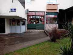 Пиццерия «Apolon» в Подгорице