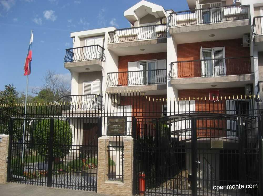 Посольство рф в подгорице фото