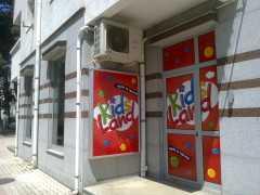 Детский магазин «Kids Land» в Баре