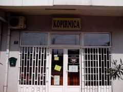 Центр ксерокопирования «Lajka d.o.o.» в Подгорице