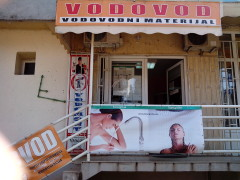 Магазин сантехники «Vodomont» в Подгорице