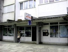 Аптека Sahat Kula в Подгорице