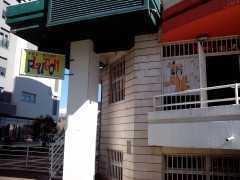 Магазин зоотоваров «Pluton» в Подгорице