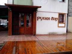 Кафе-бар «Руски бар» в Подгорице