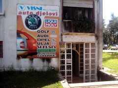 Магазин автозапчастей «Višni» в Подгорице