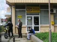 Почтовое отделение в Подгорице, код 81108