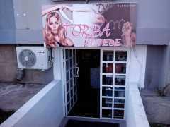 Магазин женских сумок «Torba za tebe» в Подгорице