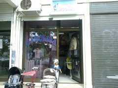 Магазин детской одежды «Čarolina» в Баре