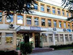 Поликлиника в Ульцине (Dom zdravlja)