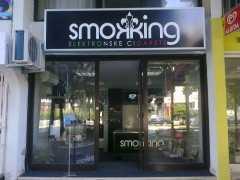 Фирма «Smokking» в Баре