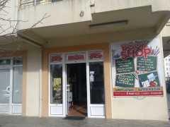 Книжный магазин «Bookshop» в Баре