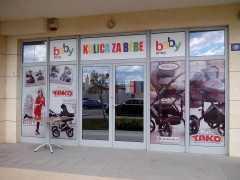 Магазин детских товаров «Baby Shop» в Подгорице