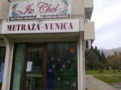 Магазин пряжи «Ix Chell» в Баре