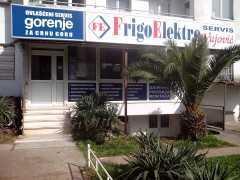 Магазин бытовой техники «Frigo Elektro servis Vujovic» в Подгорице
