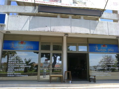 Магазин «Lijepa priča» в Баре