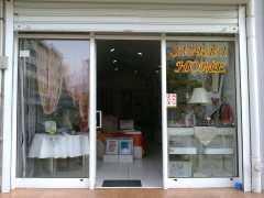 Магазин «Sweet Home» в Баре