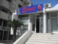 Магазин спортивного питания «Spirit» в Баре