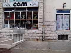 Магазин детских товаров «CAM» в Подгорице
