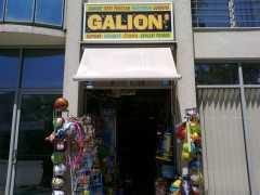 Магазин «Galion2» в Баре