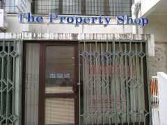 """Агентство недвижимости """"The Property Shop"""""""