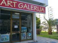 Картинная галерея «Art galerija» в Баре