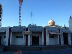 Почтовое отделение в Баре, код 85000