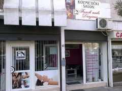 Салон красоты «Franch nails Dragana» в Баре