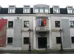 Городской музей Подгорицы (Muzej grada Podgorice)