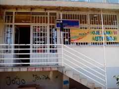 Магазин красок и лаков «Naj Color» в Подгорице