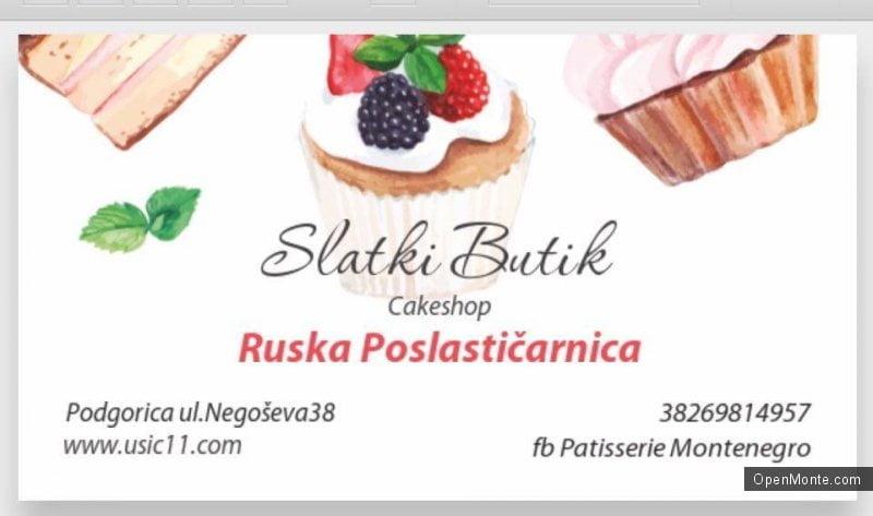 Продажа/покупка бизнеса в Черногории: Продаётся готовый работающий бизнес - Кондитерская в Черногории