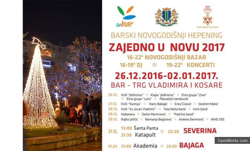 Новости Черногории: Новогодние программы городов Черногории в 2016 году