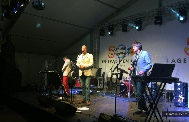Проживание в Черногории: Новости Черногории: Алексей Кортнев: Чем больше человек думает и читает, тем более молодо он ощущает себя после 50-ти