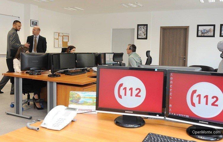 Новости Черногории: В Баре открылся центр по чрезвычайным ситуациям